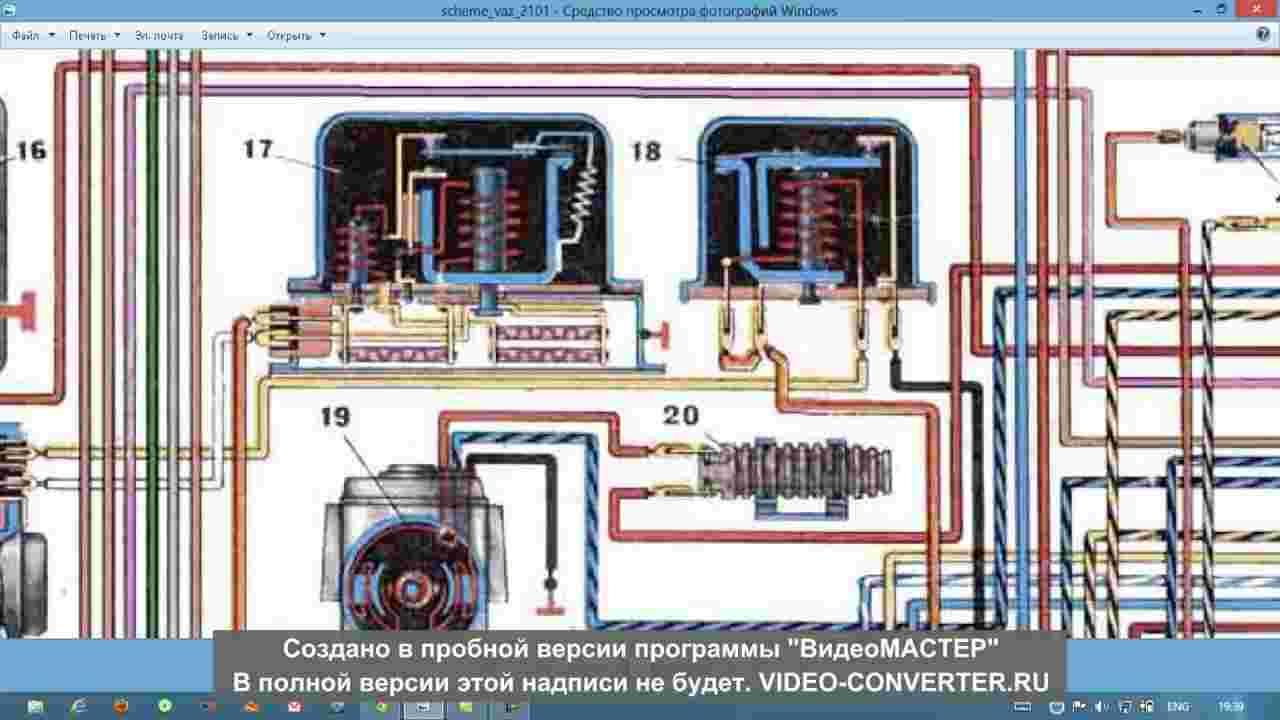 схема поворотв ваз 2101