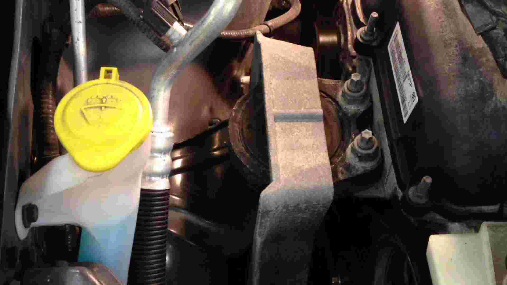 Ford Focus Engine Mount Vibration Repair